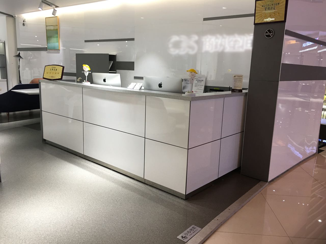 Reception Desk CBS