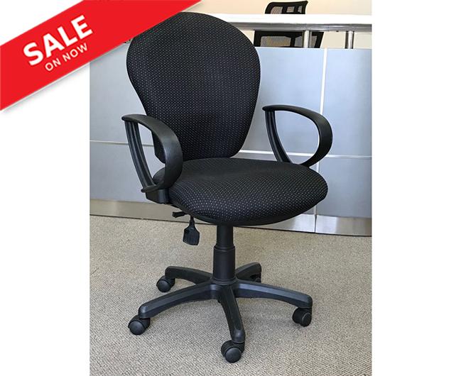 Steno Arm Chair